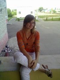 Мария Киволя, 4 апреля , Клинцы, id142921842