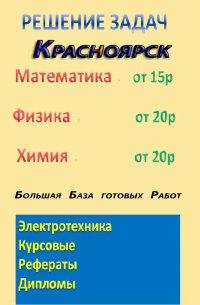 Андрей Ваек, 9 мая , Москва, id42287770