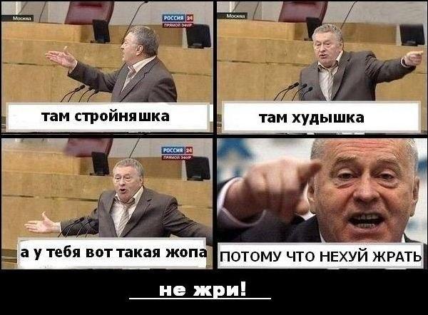 Того, звонил футбол трансферы слухи российской премьер лиги неизвестно, сколько