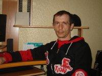 Евгений Аршинов, 7 ноября , Одесса, id77171447