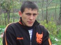 Дмитрий Маслий, 21 марта , Вознесенск, id78108617