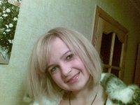Мирося Бущук, 6 июня , Любешов, id64526581