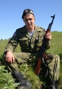 Сергей Костылёв