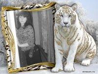 Надя Буга, 29 декабря 1986, Горловка, id76474578