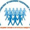 Профсоюзная организация студентов ОмГУПС