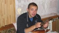Ерзутов Алексей