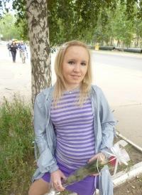 Алина Портнова, 20 августа , Омск, id17423374