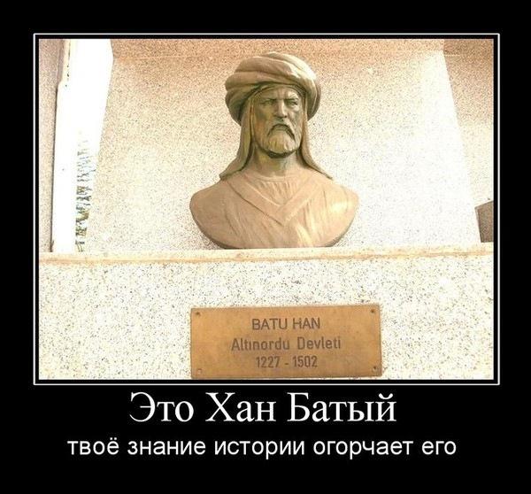 аватарки татарин: