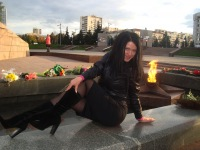 Диана Степина