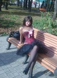 Елена Есенина, 4 апреля 1989, Саратов, id51162236