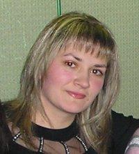 Елена Клубова, 1 февраля , Киев, id75268273