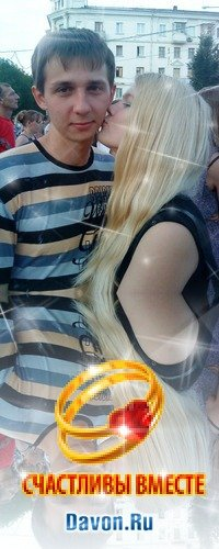 Ангелина Полубоярова, 29 ноября , Днепропетровск, id89172931