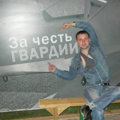 Александр Макаров, 31 декабря 1989, Альметьевск, id170436096