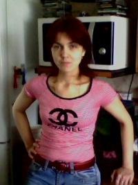 Ольга Сопова, 1 февраля , Новосибирск, id105775271