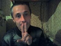Руслан Лесык, 21 марта 1990, Киев, id108218891