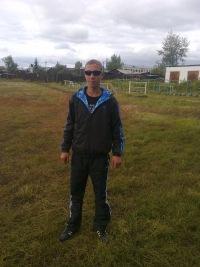 Иван Кузнецов, 19 июня , Черемхово, id153468384