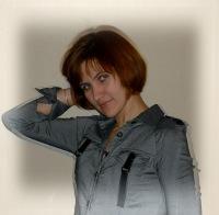 Татьяна Тарасевич, 12 сентября , Ханты-Мансийск, id45238641