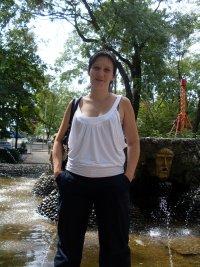 Nadya Sokolova, 11 июля , Горловка, id78069426