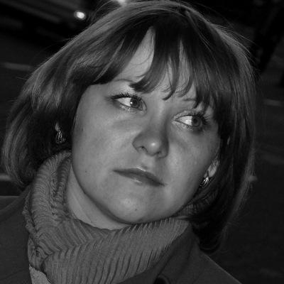 Юлия Павлова, 13 декабря 1987, Чита, id10621189