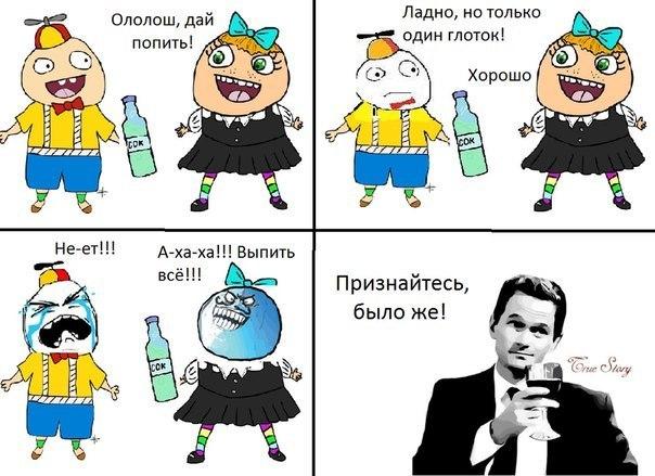 Новости скандалы на украине