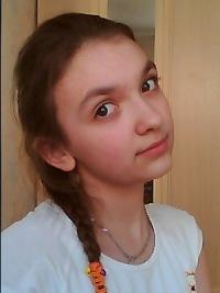 Лиза Юрепина, 10 августа 1993, Москва, id167283573