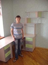 Сергей Гуйван, 23 июня 1993, Винница, id43530785