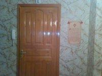Артём Батя, 20 сентября , Санкт-Петербург, id70076501