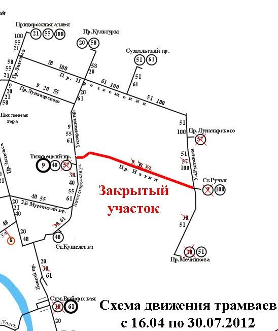 маршрут № 61 — от Суздальского