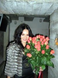 Дарья Лысенко
