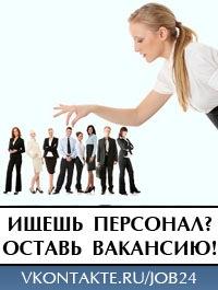 Сайты ищу работу в красноярске