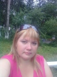 Катя Мохирева, 6 декабря 1987, Самара, id151550131