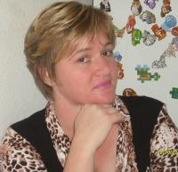 Татьяна Кузнецова, 27 февраля 1996, Златоуст, id157688616