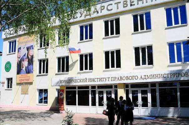 Институт магистратуры сгюа саратов