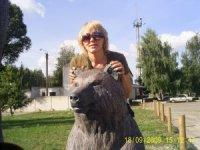 Катерина Боб, 29 января 1996, Запорожье, id66141706