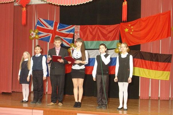 На днях в витебской СШ №44 прошел районный этап областного фестиваля м