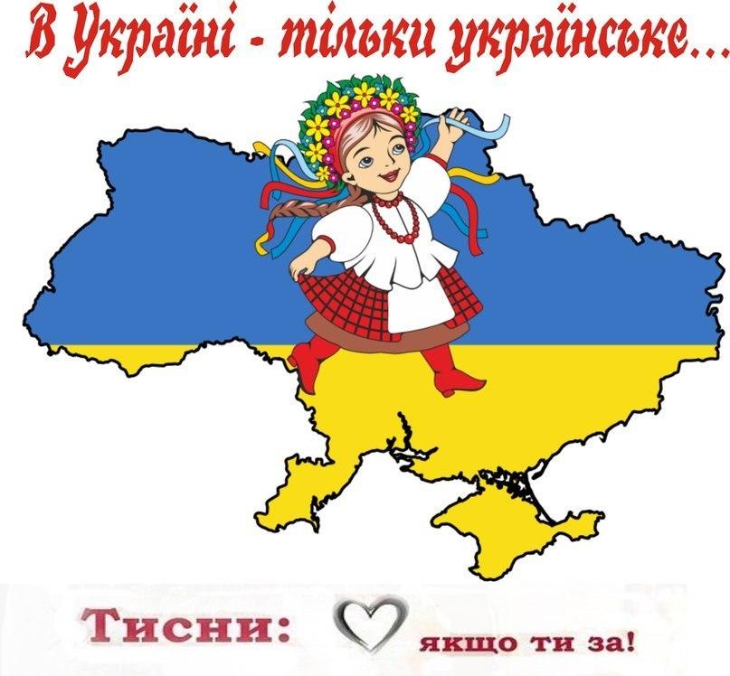 Порно говорят по украинский мови 88