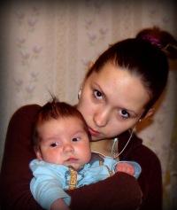 Маруська Сарафанова
