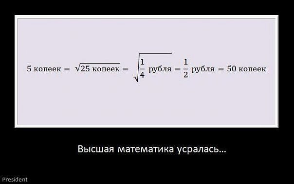 x_f3023644.jpg