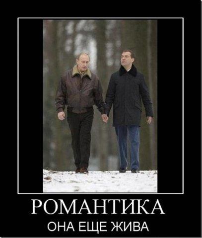 http://cs10026.vkontakte.ru/u56628208/106547081/x_8625b969.jpg