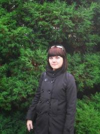 Наталья Курулева, Глубокое