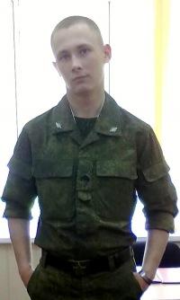 Сергей Садов, Киров