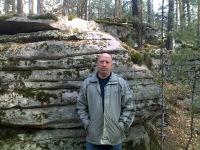 Евгений Ладыгин, 1 сентября 1996, Костюковичи, id159825135