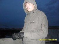 Дмитрий Колесников, 13 октября , Прокопьевск, id88697257