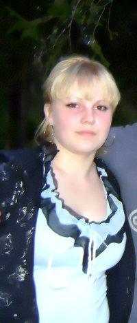 Светлана Барболина, 22 декабря 1992, Ярославль, id97019141