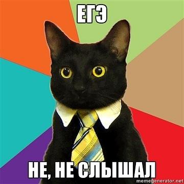http://cs10027.vkontakte.ru/u97405900/130256114/x_7fdc7118.jpg