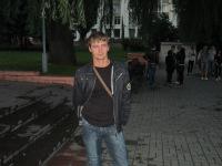 Елена Зубенко, 5 июля 1984, Гомель, id140558184