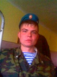 Дмитрий Лимонов, Тамбов, id143982693