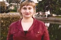 Людмила Сидор, 9 ноября 1982, Москва, id147613328