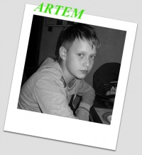 Артём Власов, 27 октября 1999, Минск, id153903766