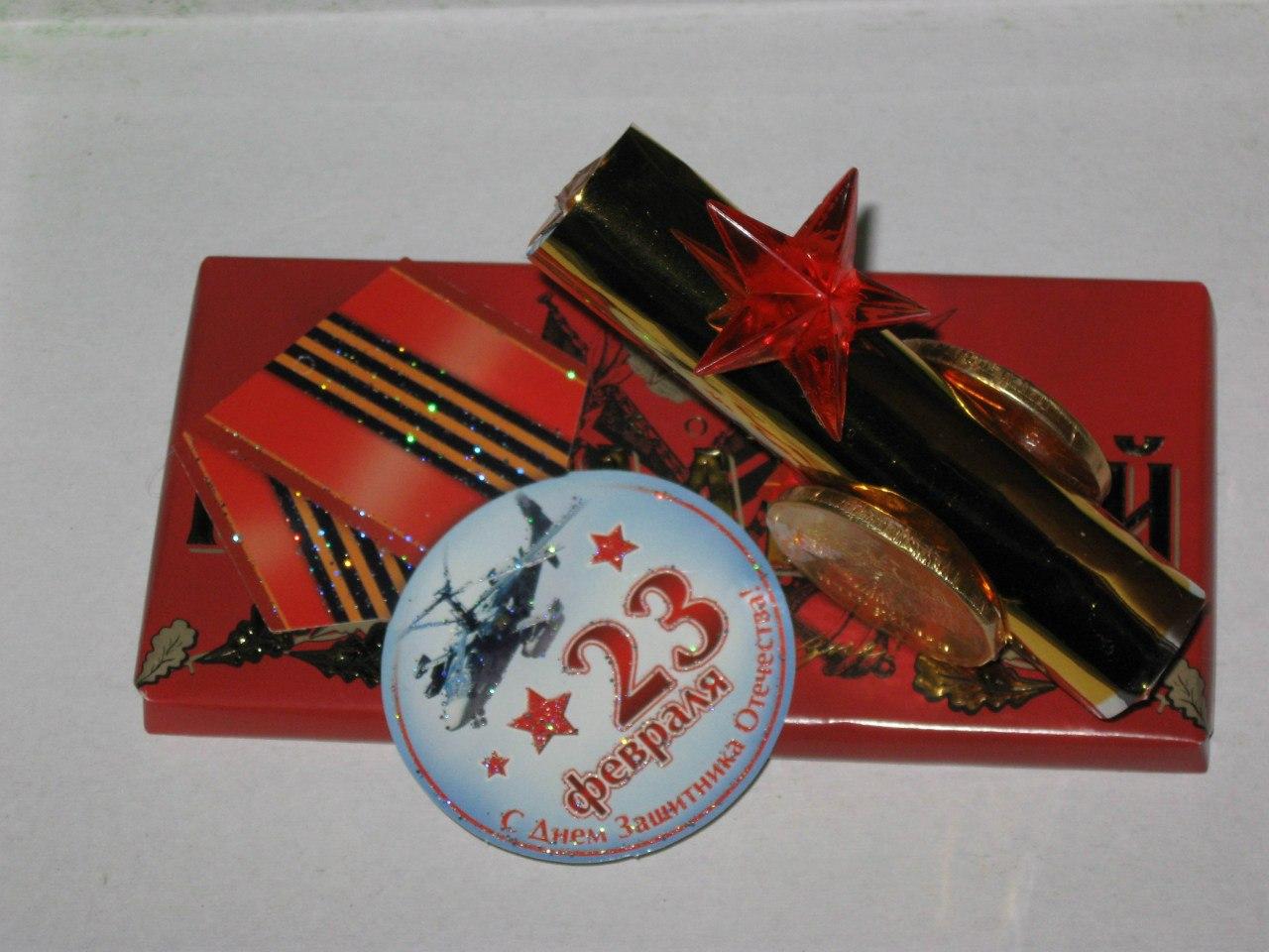 Подарки учителям на 23 февраля